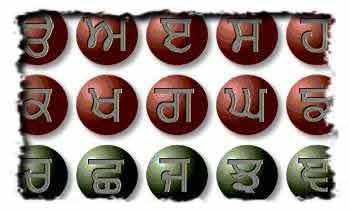 Teaching of Punjabi  BED -122